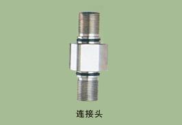 铝合金压铸配件连接头