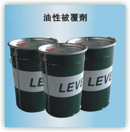 压铸耗材水性/油性被覆剂