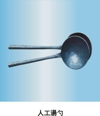 人工料勺/汤勺