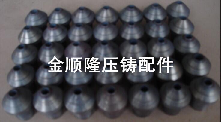 锌合金压铸机配件射嘴头