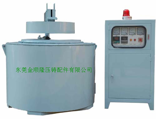 铝合金保温炉、铝合金熔化炉