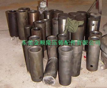 热室压铸机配件、司筒,料壶内胆